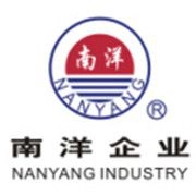 Guangzhou Panyu - Nanyang food machinery and equipment factory