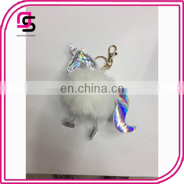 2017 fashion cute animal popular dribble comfortable fur fault pom kerying key chain