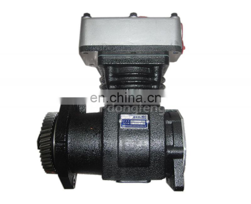 Spare parts air compressor 4936218 for ISBe diesel engine