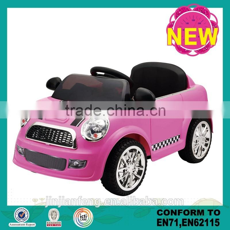 toys,4 wheels R/C battery car, electric ride on toys,good ...