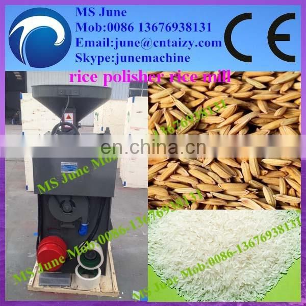 Automatic Combined Rice Milling Machine / Rice husker / Paddy milling machine Image