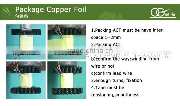 EE19 audio output transformer with wire,horizontal,pin4+4 of LED