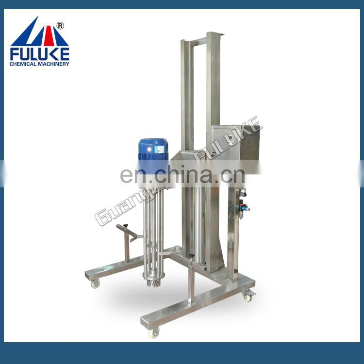 Cosmetic Facial Cream Emulsion Homogenizer / Disperser / emulsifier