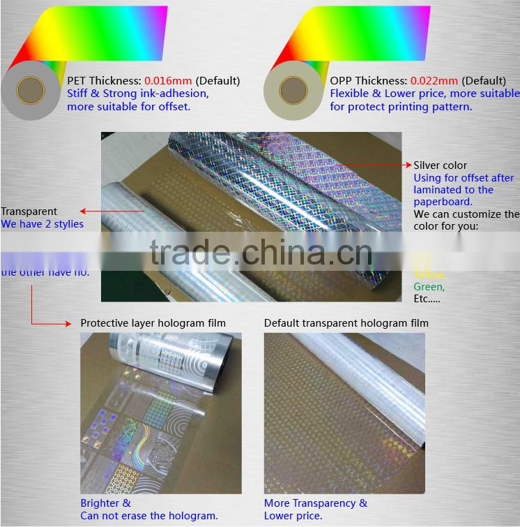 Chinese self adhesive transparent BOPP reflective holographic film