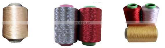 100% Polyester Twisted Bright FDY 150D / 600TPM knitting yarn