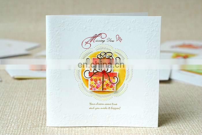 Newest birthday paper greeting cards