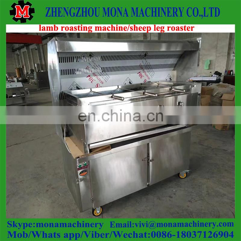 New design charcoal barbecue meat roasting machine for rabbit/lamb/chicken/duck