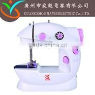jiayie JYSM-505 double needle typical post bed flat lock stitch sewing machine for shoes