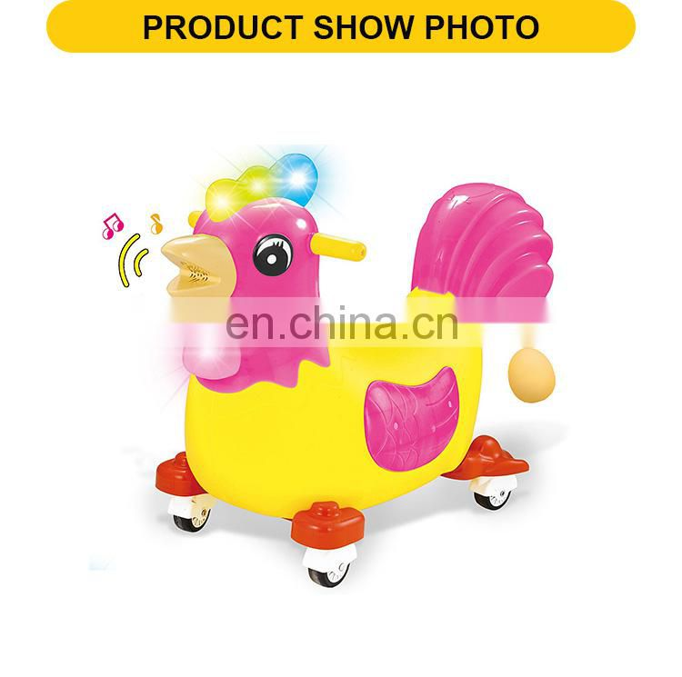 67CM F/W Laying Cock Kids Electric Ride On Car With Light and Music