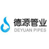 Shandong De Yuan Pipe Industry Co., Ltd.