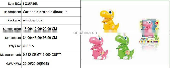 Moving Colorful battery operated dinosaur toys with window box
