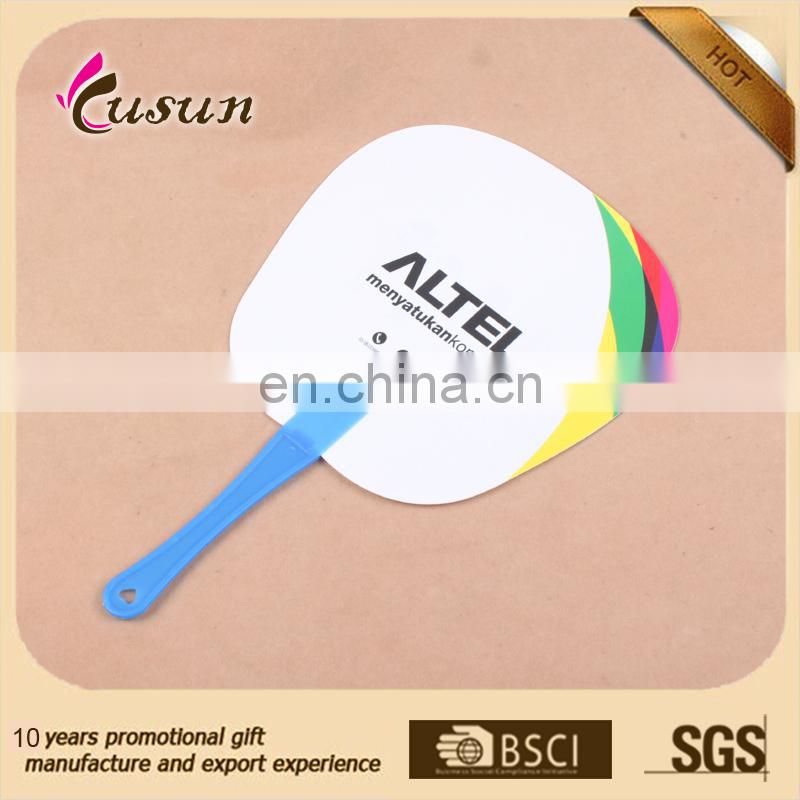 pp fan Product Type and Plastic Material Advertising fan
