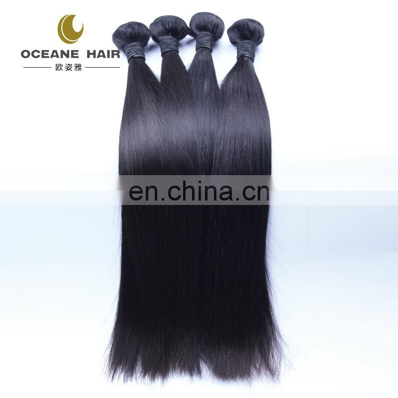 2016 new styles top grade virgin real human hair weave,100% virgin human hair