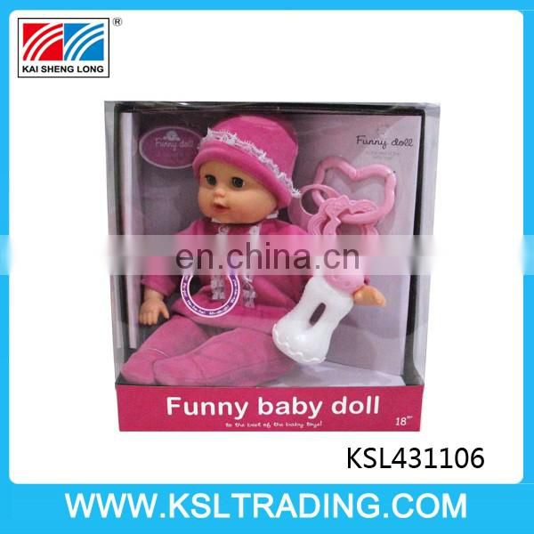 14 inch cotton drink milk baby dolls with twelve sounds IC