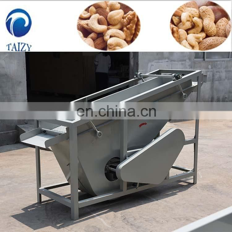 walnut and palm kernel shell separating machine