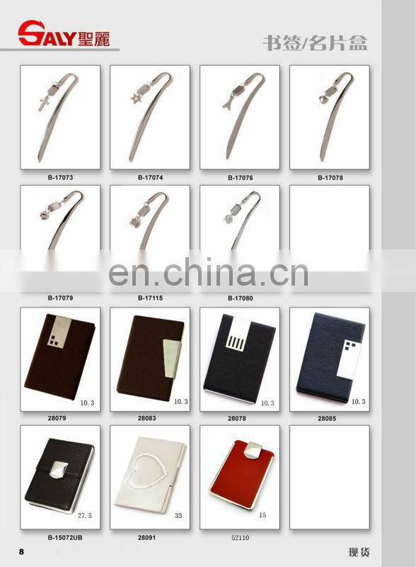 FASHION PEN BAG LEATHER