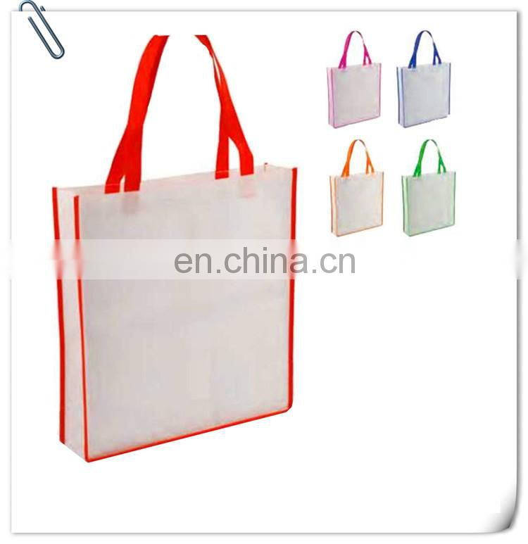 Foldable Polyester/Nylon Shopping Bag with Self Material Pouch