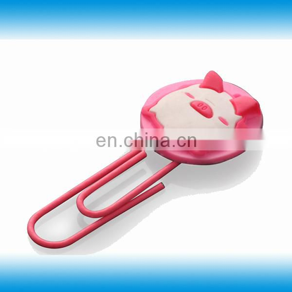 soft pvc pig anime bookmark