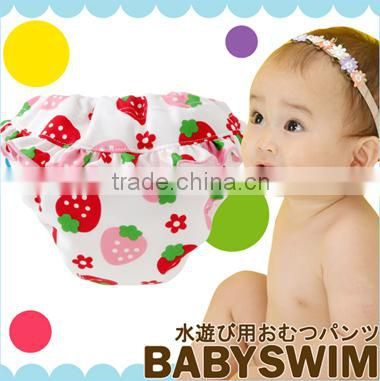 infant product 100% polyester quality baby diapers for swimming with leak guard kid wear toddler clothing children made in Japan