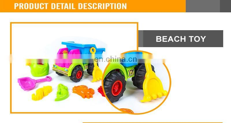 China superior quality 8pcs summer beach toy truck set