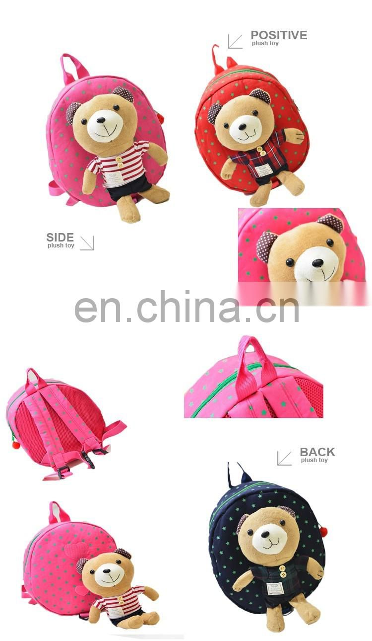 Plush carefull bears backpack for kids plush backpack