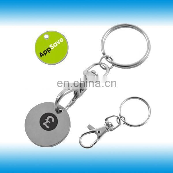 custom metal trolley coin key holder with enamel