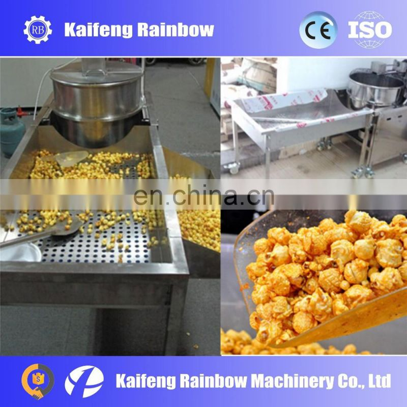 Popular Profession Widely Used ball shape popcorn making machine/ball popcorn production line