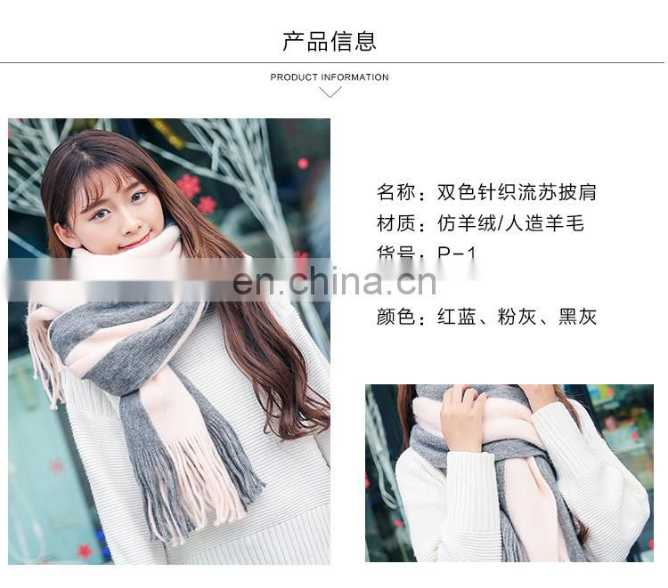 knitted scarf 220*50cm with 2*10cm fringe 2017 new design woman scarf two-tone pattern scarf