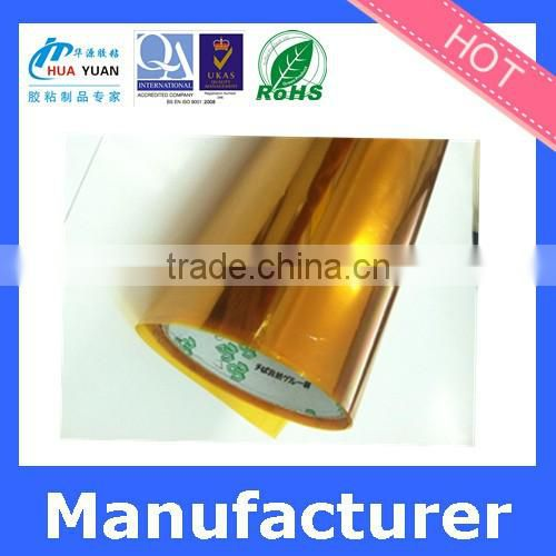 Best price bear 400 degree high temperature poyimide film, self adhesive protective film for PCB board