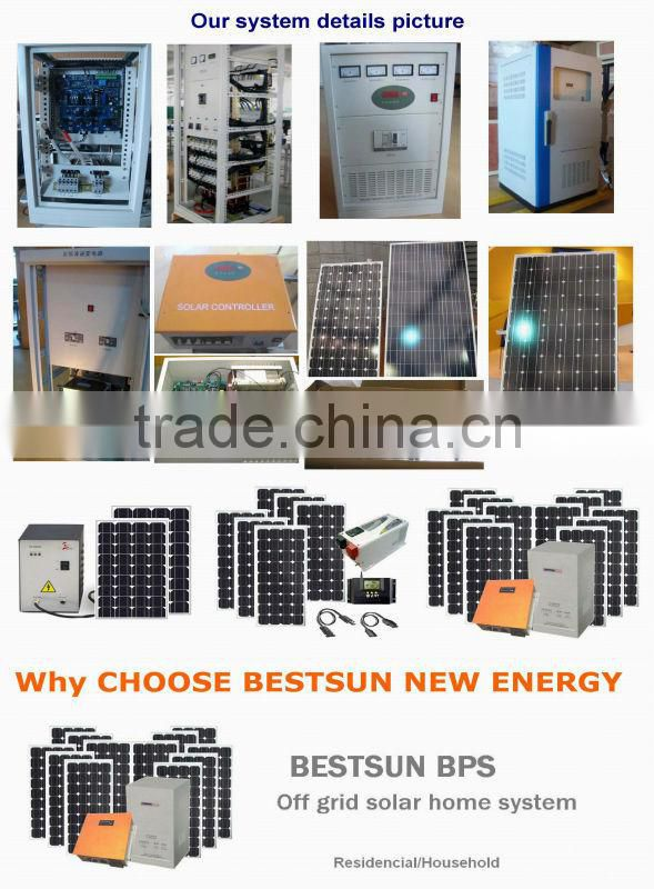 Bestsun BPS5000W Complete with battery and brackets solar pv power system 50kw