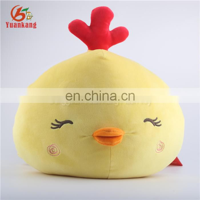 Super Cute Little Chicken Animal Stuffed Soft Animal Hot Sale Plush Yellow Chicken Toys