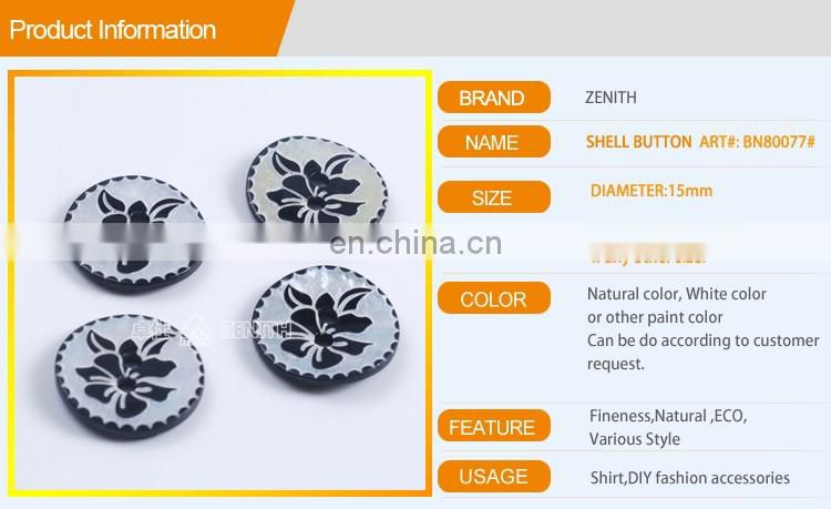 Custom Carving Natural Agoya Shell Button with Printing Flower BN80077