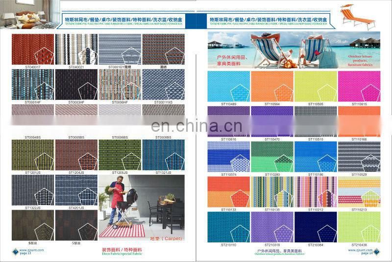 pvc coated fabric hot sale 1*1
