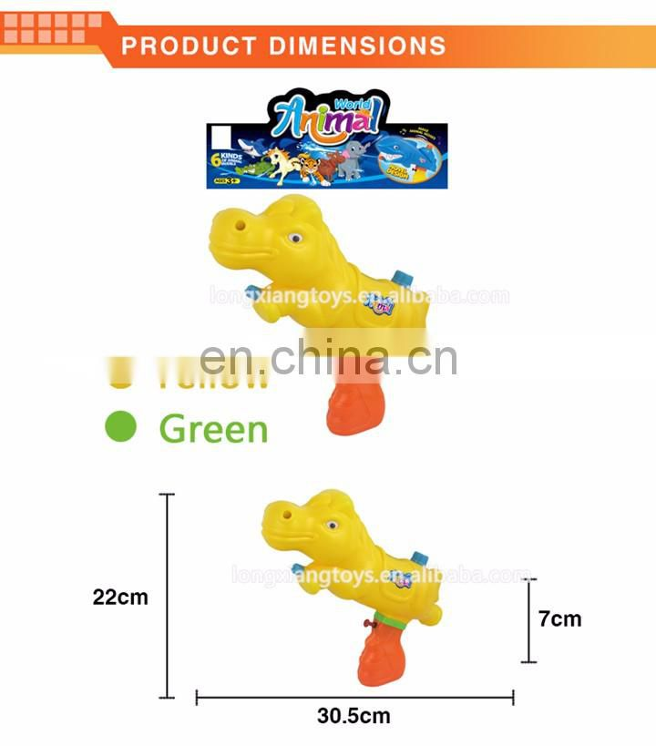 Best price kid toys plastic yellow and green horse shape water mist gun with certificates