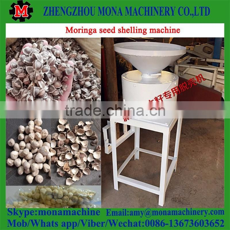 Factory price hot sale moringa seed dehulling machine with the winnower
