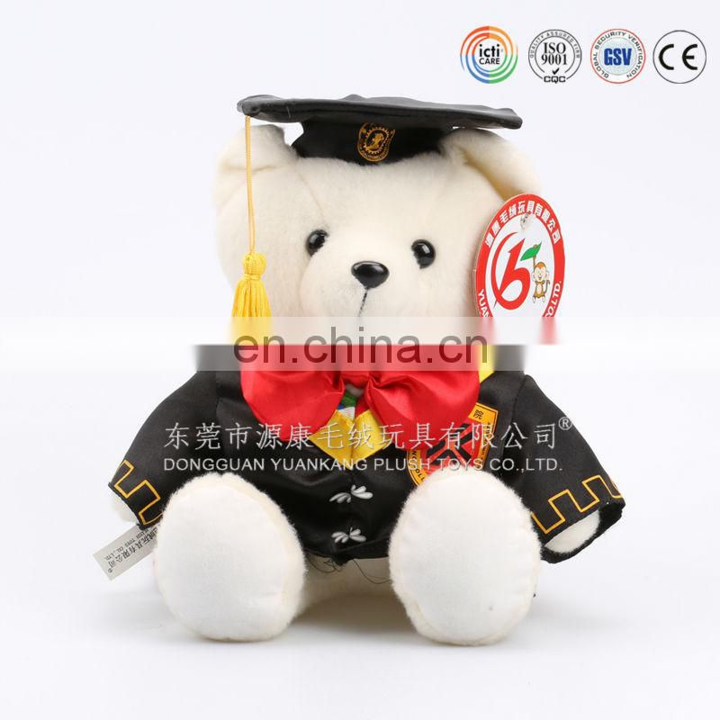 ISO9001 mini 20cm custom plush ted bear
