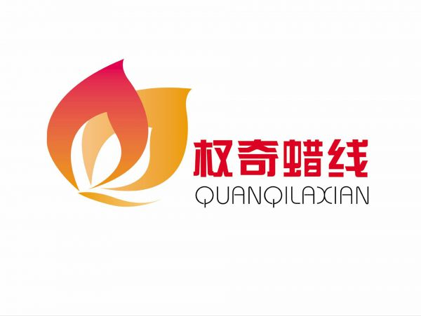 Tianjin Quanqi Candle Wicks Co.,Ltd