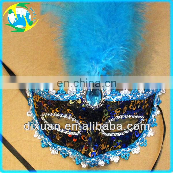 Mask,Party Mask,Masquerade Mask Party