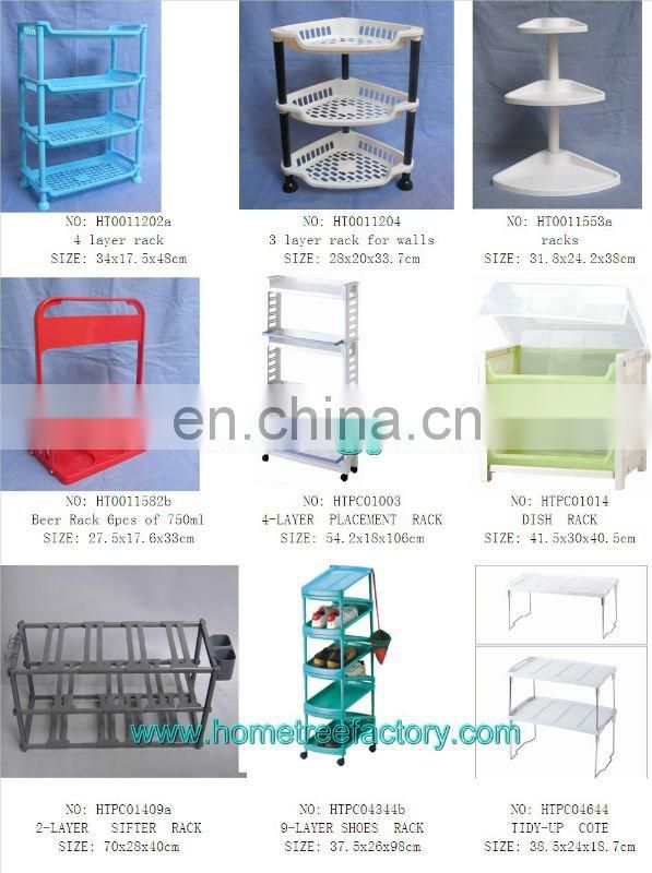 Good quality 2-layer plastic washing rack