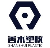 Dongguan Shanshui Plastic Raw Material Technology Co., Ltd.