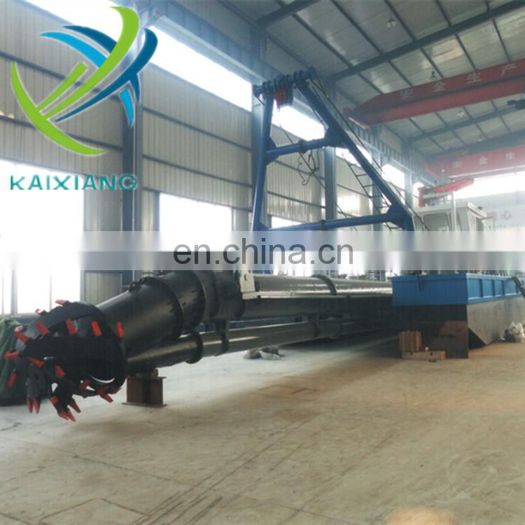 20INCH Cutter Suction Dredger cutter head With Dredging Depth 15m Image