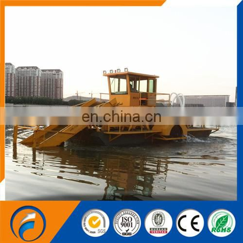 Supply China Dongfang aquatic weed harvesters Image