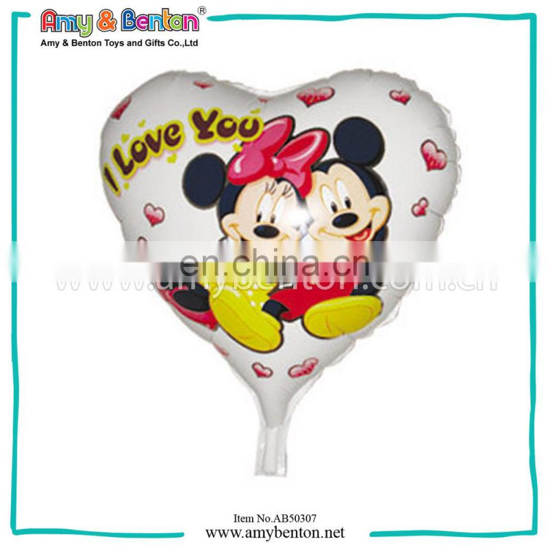 Aerate Balloons Advertising Balloons For Party Favors