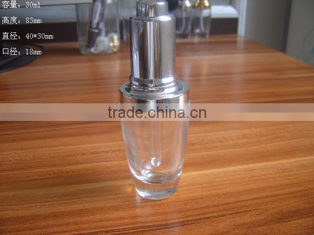 30ml liquid foundation bottle with aluminum pump