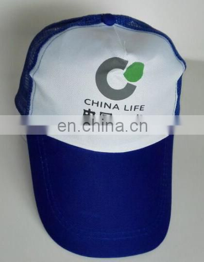 low price of blue trucker cap with mesh backside