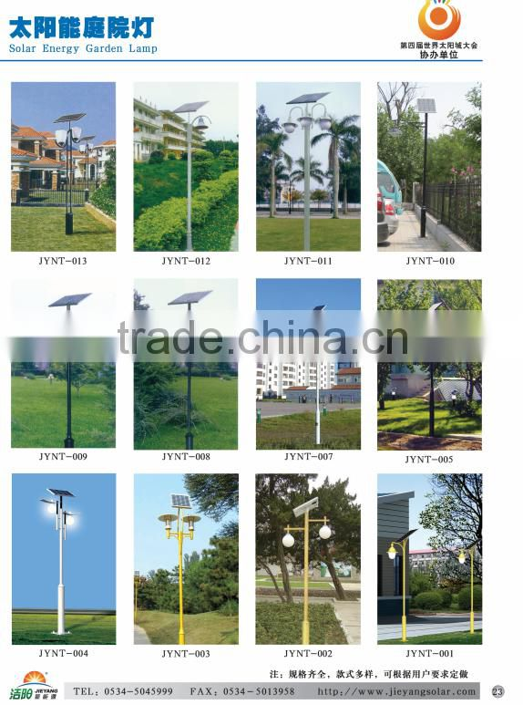 Normal Specification and Home Application renewable energy solar power lighting system for lighting