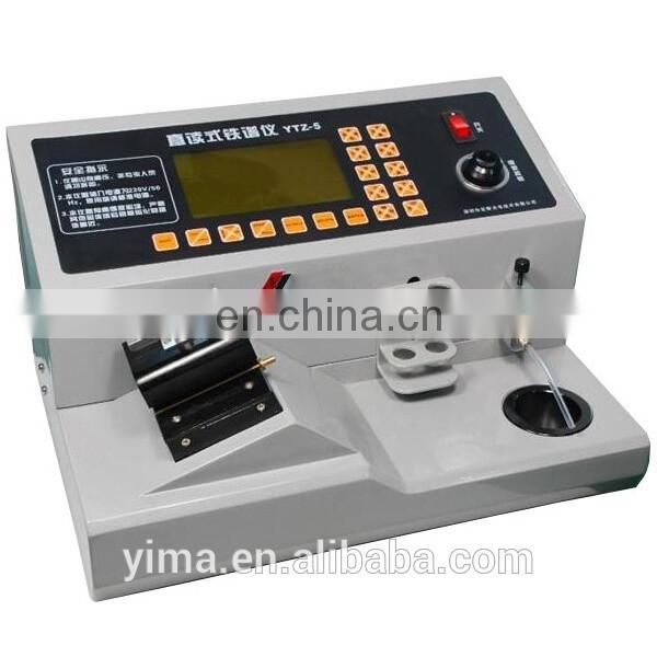 YTZ-5 Direct reading ferrogram machine