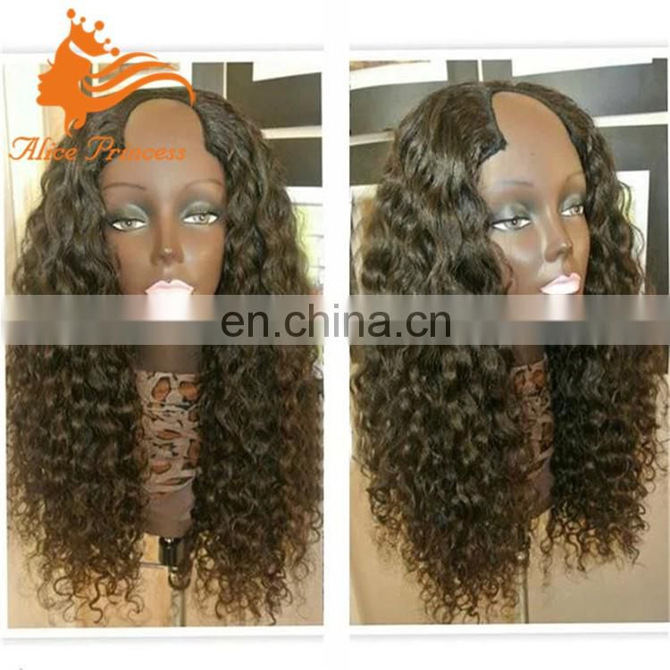 Indian Remy Hair U Part Wig,Afro Curly U Part HumanHair Wig For Black Women