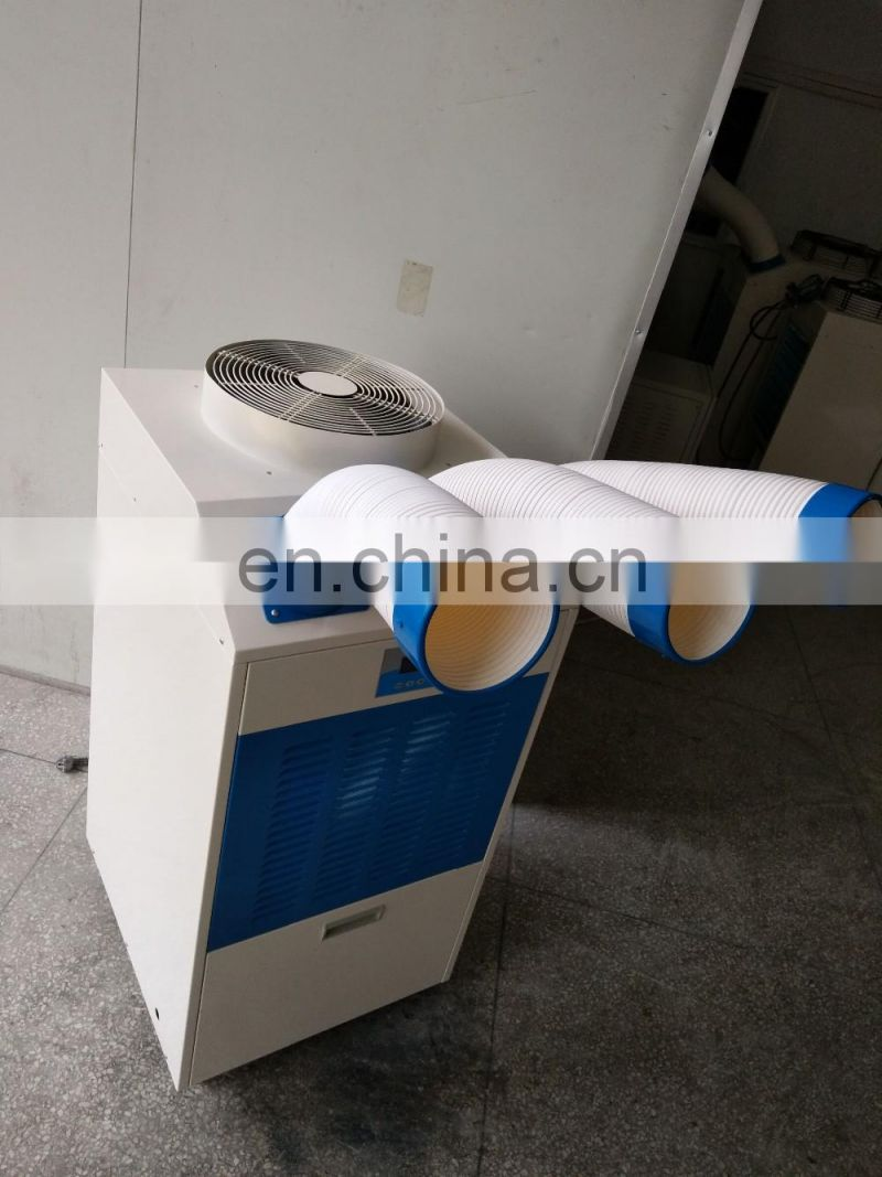 7300W Portable Industrial Spot Air Conditioner