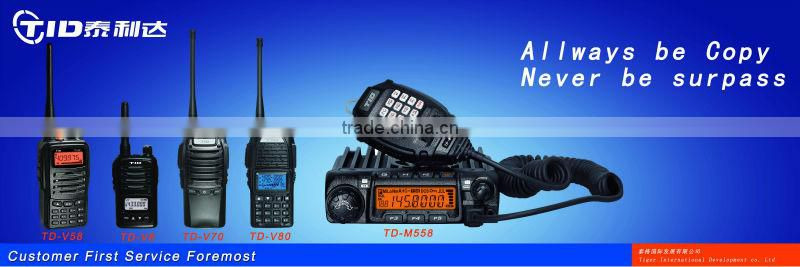 CE approvel Mini LPD-433 best handheld ham radio of TID two way